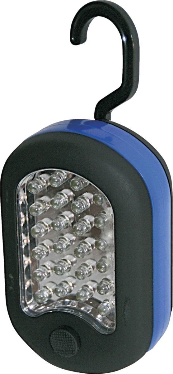 Clam Outdoors™ Ice Fishing LED Pocket Light