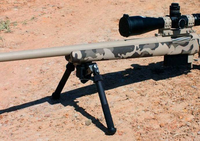 long range rifle